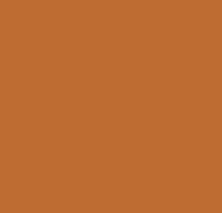 Кирпич глянец