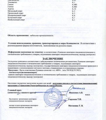 sertifikat_arpa_2