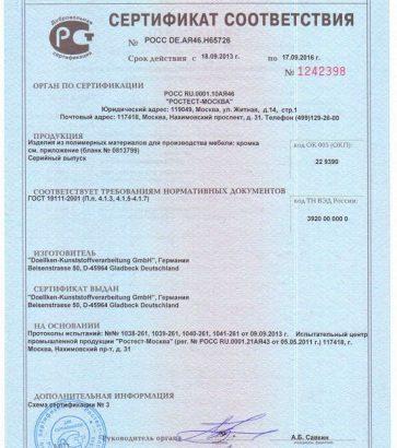 sertifikat_dollken_1