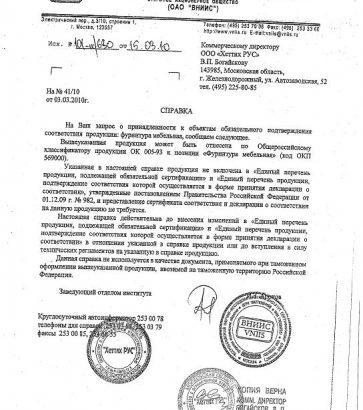 sertifikat_hettich